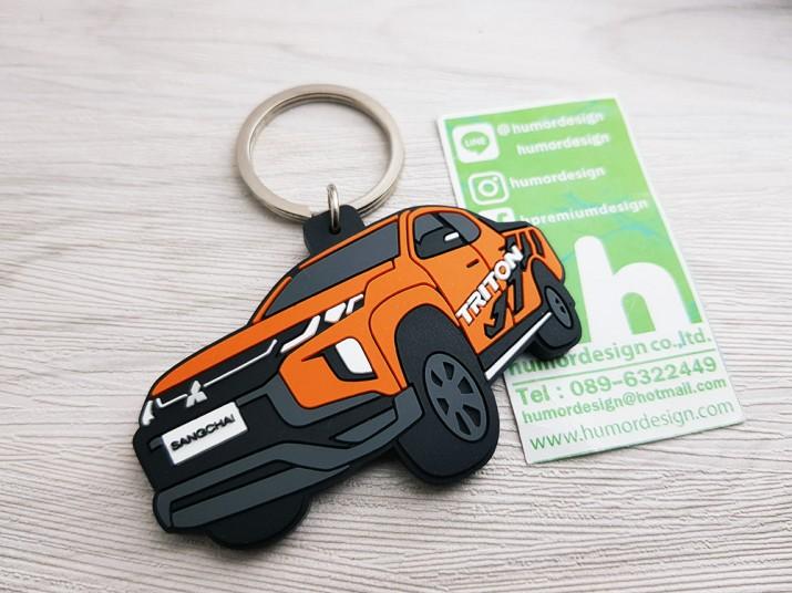 ของพรีเมี่ยม พวงกุญแจ Mitsubishi TRITON